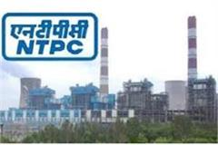 forbes world s best employer 2020  ntpc gets first position