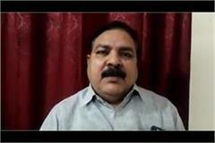 ramvir singh kardam who lit the poster of mayawati