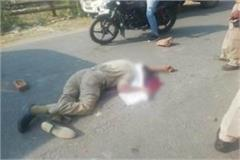 up tempo overturns uncontrollably home guard killed and four injured