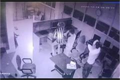 thievery in computer center thieves took away toilet taps