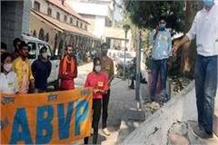 abvp strike outside sdm office