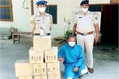 one arrested with liquor