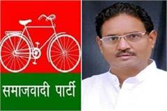 up by election sp suresh pal made candidate of history sheeter candidates