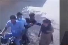 snatcher video viral