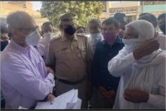 vinay kumar commissioner of hisar range arrived in ellenabad mandi