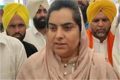 baljinder kaur s big statement on the one day session