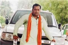 police arrested bjp leader shyam prakash accused of gang rape of student