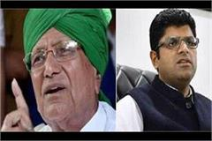 op chautala taunted his grandson dushyant while going to chandigarh