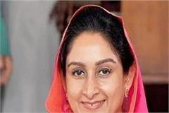 harsimrat badal launches third mega food park