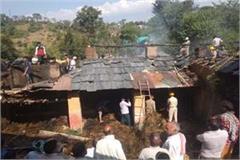 gaushalas burnt to ashes in jhol and rachialu