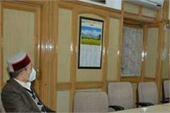 cm inaugurated developmental projects of sundernagar assembly