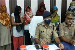 police exposed the gang of women thieves made incisions with blade
