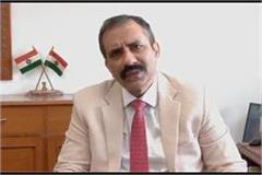 vijay vardhan took charge as 34th chief secretary of haryana