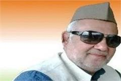 former congress mlc naseeb pathan passed away