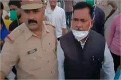 congress leader shyouraj taken into custody gave provocative statement
