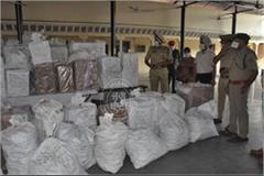 jalandhar police gets huge success
