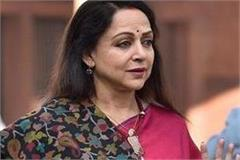 hema appealed to the center passport office should start in vrindavan