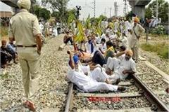 indian farmers union announces pick up by rail lines