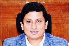 ias-officer-aditya-negi-takes-charge-of-dc-shimla