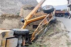 hydra machine accident in lahaul spiti