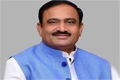 minister bhupendra singh said  congress itself demolished its