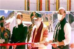 pm modi dedicates atal tunnel rohtang to the nation