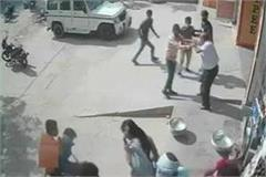 kanpur bullies are lavishly elevated retired inspector and the son beaten