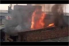 fire in godown