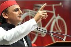 akhilesh says jaypee center formed in sp government in