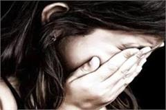 fir registered on grandson of grandson accused of attempting to rape a teenager