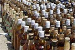 saran 120 liters of country liquor recovered in huge quantity from car
