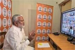 up video conference room to be opened in 56 district offices of bjp