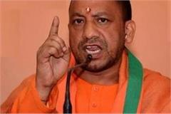up yogi government will soon bring a law regarding love jihad
