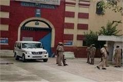 corona arrives in fatehgarh central jail 83 positive including 60 prisoners