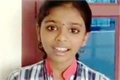 another student from kerala singing this himachali song