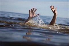 a young man drowned in a ravine filled with water while washing his hands