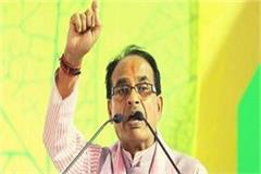 shivraj said after the resignation of congress mlas
