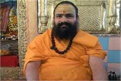 follower of sanatan dharma who respects women power mahant