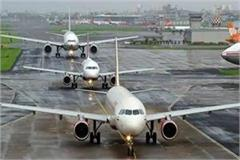 initially 90 percent domestic flights will be operated at noida airport