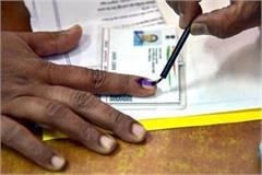 1514 candidature secured in second phase election after scrutiny