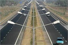 bundelkhand expressway will be ready by 2022 jain