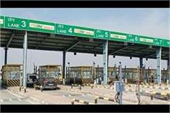 farmers from 50 villages will occupy toll plazas from october 28