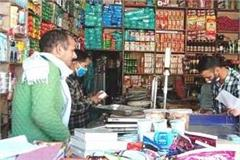 rs 20 290 fine for not providing purchase boucher