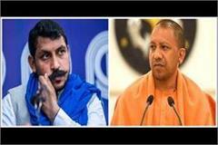 hathras funding case bhim army chief challenged yogi adityanath
