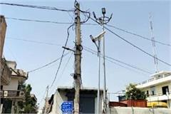 scam of millions in street light purchase