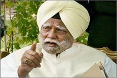 senior congress leader sardar buta singh in critical condition