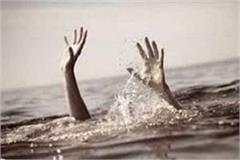 saran 20 year old youth drowned in a ravine filled with water