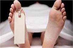 death of school girl