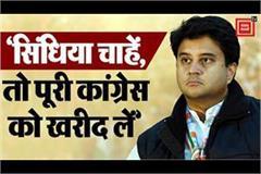 big statement of narayan patel who changed the party