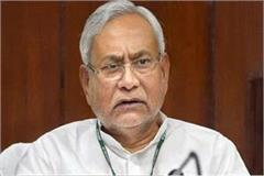 jdu released the list of the names of 115 candidates
